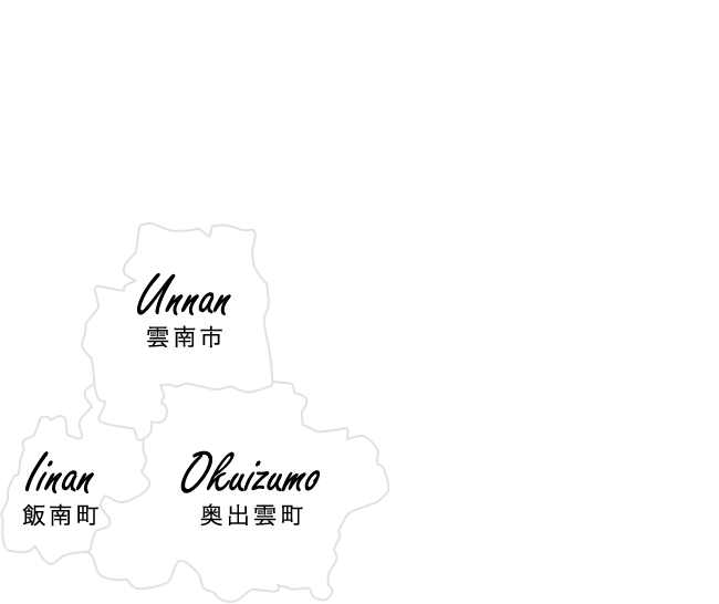 Okutabi map